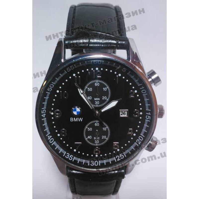 купить часы bmw в санкт-петербурге