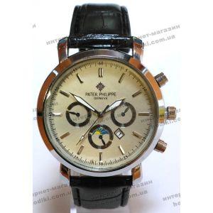 Наручные часы Patek Philippe (код 3685)