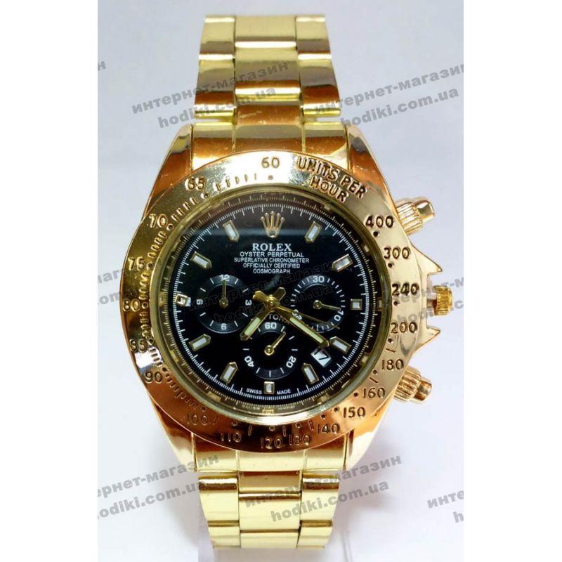Наручные часы Rolex (код 3810)