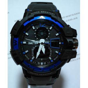 Наручные часы Skmei (код 3872)