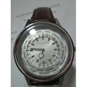 Наручные часы Patek Philippe (код 397)