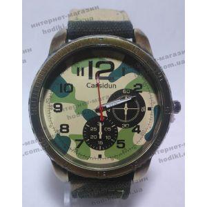 Наручные часы Carsidun (код 4188)