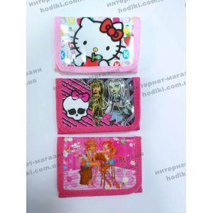 Кошелек детский 6 шт упаковка (код 4060)