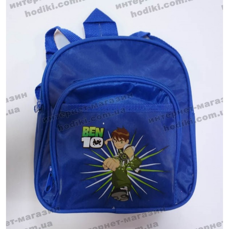 Рюкзак детский (код 4512)