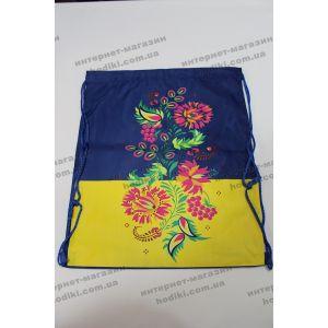 Рюкзак для сменной обуви (код 4807)