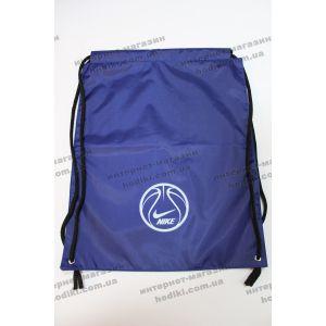Рюкзак для сменной обуви (код 4812)