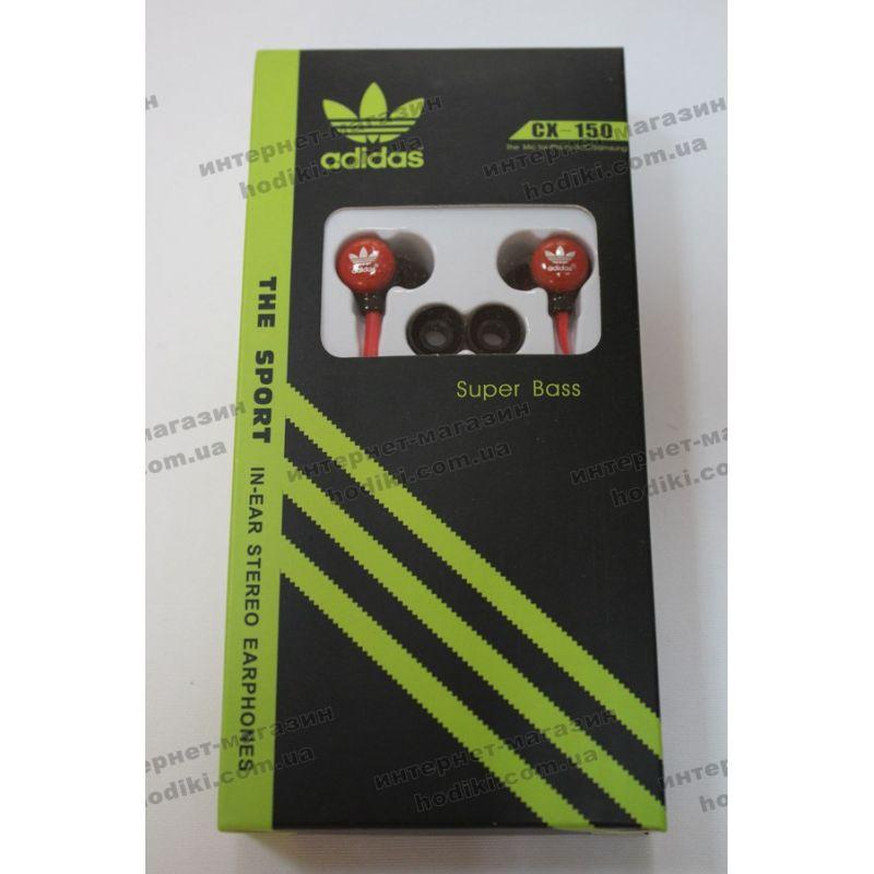 Наушники вакуумные Sennheiser adidas CX-150 red (код 4958)