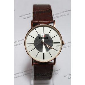 Наручные часы Tissot (код 5006)