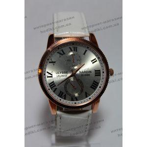 Наручные часы Ulysse Nardin (код 5019)