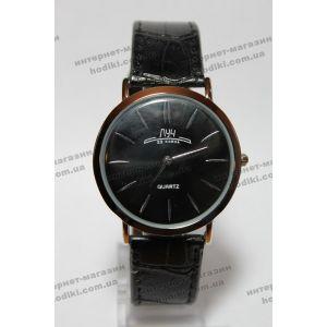Наручные часы Луч (код 5042)