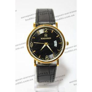 Наручные часы Romanson (код 5064)