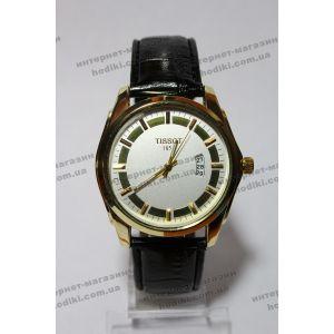 Наручные часы Tissot (код 5070)