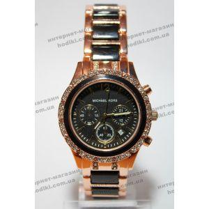 Наручные часы Michael Kors (код 5101)