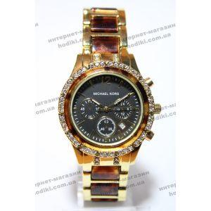 Наручные часы Michael Kors (код 5110)