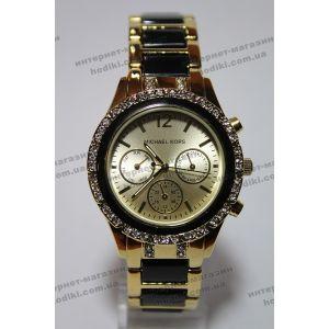 Наручные часы Michael Kors (код 5116)