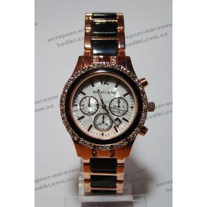 Наручные часы Michael Kors (код 5104)