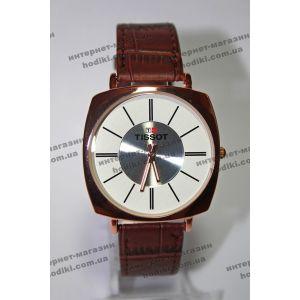 Наручные часы Tissot (код 5287)