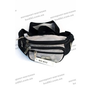 Поясная сумка  (код 5337)