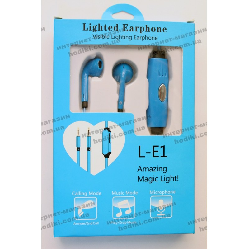 Наушники L-E1 (код 5425)