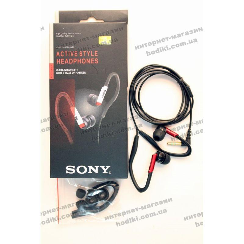 Наушники Sony MDR-AS40EX (код 5429)
