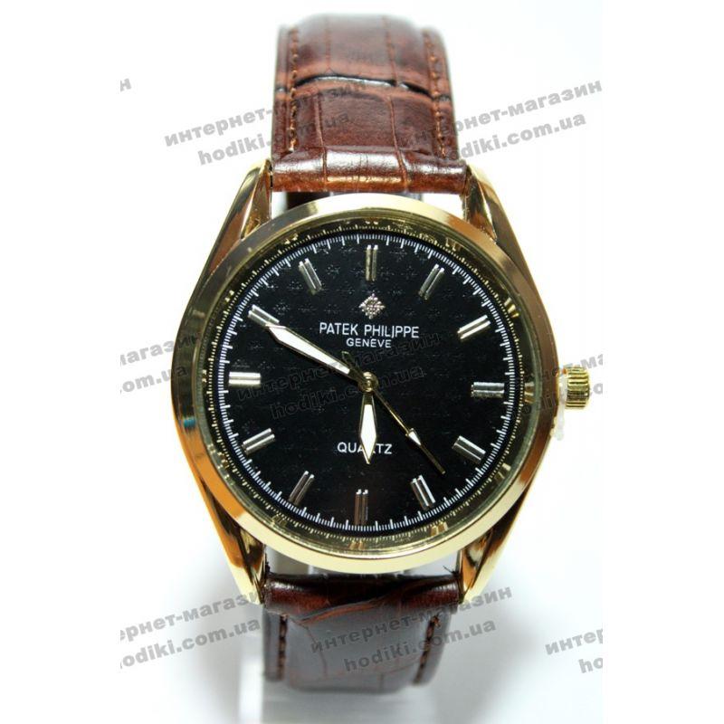 Часы Philip Laurence, купить с доставкой по Москве и РФ