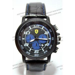 Наручные часы Ferrari (код 5488)