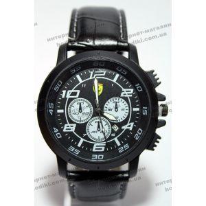 Наручные часы Ferrari (код 5491)
