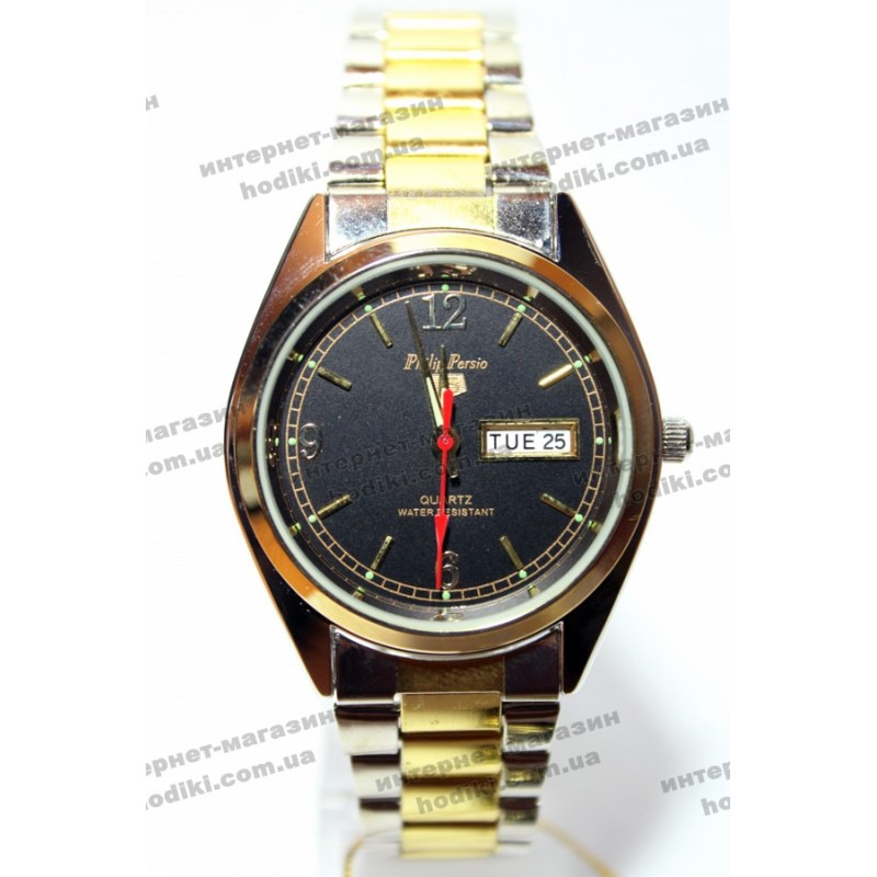 Купить Часы Philip Persio б/у в Саратове Цена 450 рублей