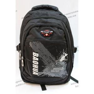 Рюкзак BH0154 (код 5217)