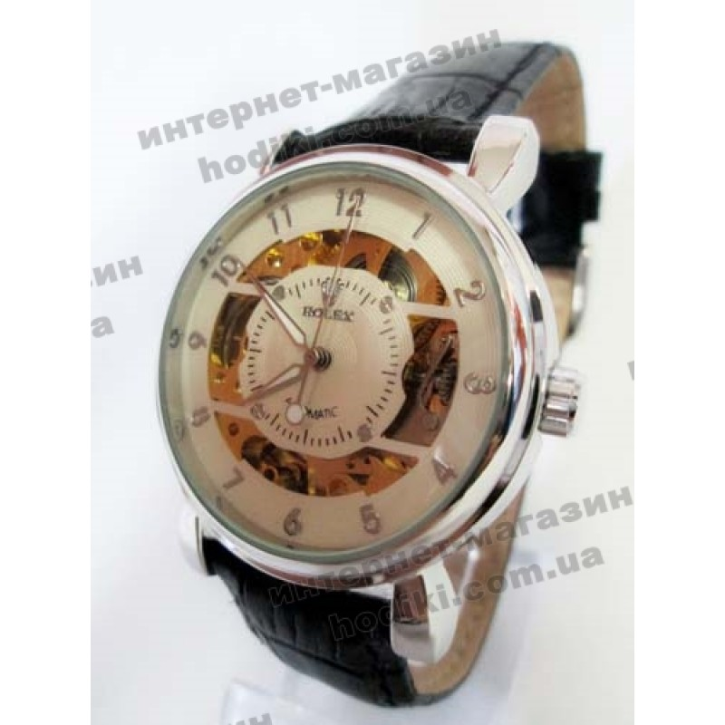Наручные часы Rolex (код 583)