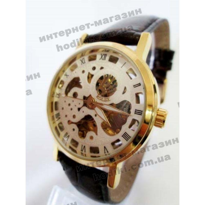 Наручные часы Rolex (код 587)