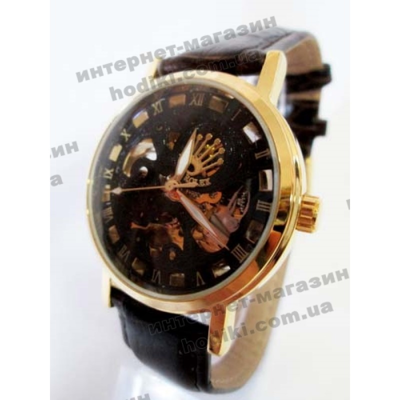Наручные часы Rolex (код 589)
