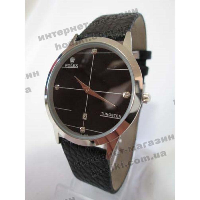 Наручные часы Rolex (код 602)