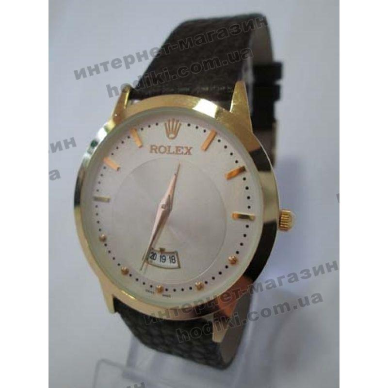 Наручные часы Rolex (код 605)