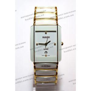 Наручные часы Rado (код 6207)