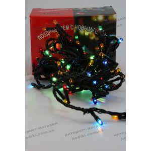 Гирлянда 100 ламп разноцветная (код 6372)