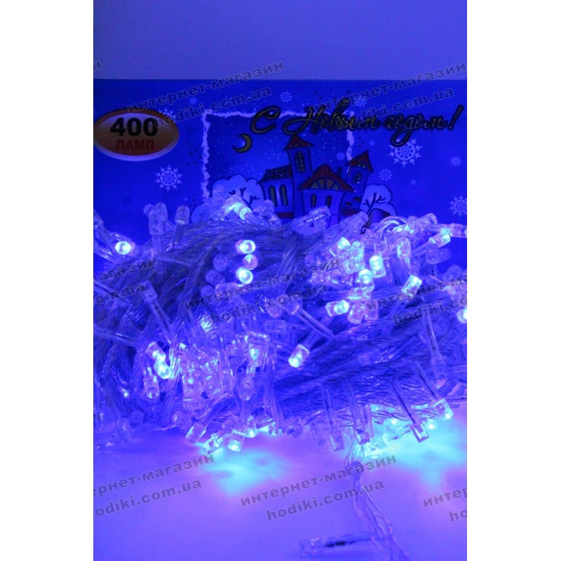 Гирлянда 200 led синяя (код 6378)