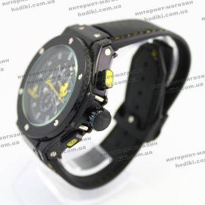Наручные часы Hablot (код 6468)