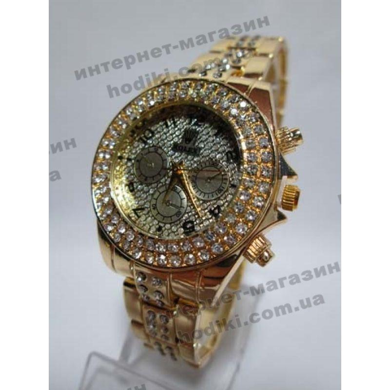 Наручные часы Rolex (код 643)