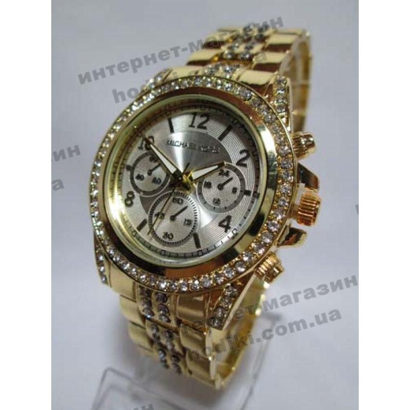 Наручные часы Michael Kors (код 644)