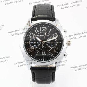 Наручные часы Michael Kors (код 6734)