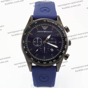 Наручные часы Armani (код 6745)