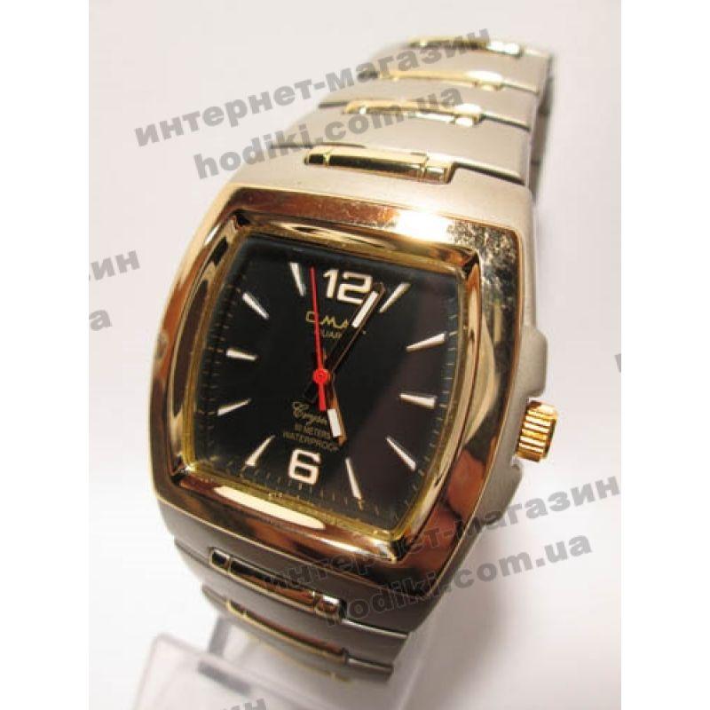 Наручные часы Omax (код 730)