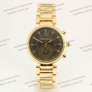Наручные часы Michael Kors (код 7126)