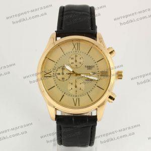 Наручные часы Tissot (код 7134)