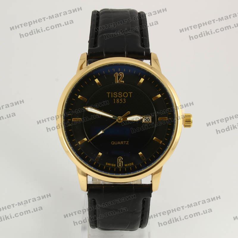 Наручные часы Tissot (код 7138)
