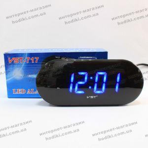 Электронные часы VST-717 (код 7304)