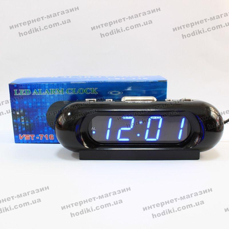 Электронные часы VST-716 (код 7329)