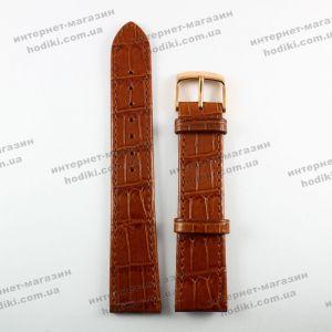 Ремешок для часов Continent Р20 (код 7346)