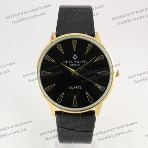Наручные часы Patek Philippe (код 7375)